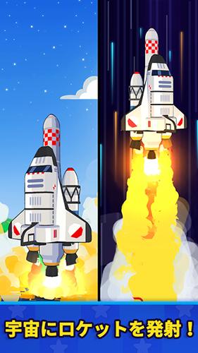 Rocket Star太空工厂大亨截图2