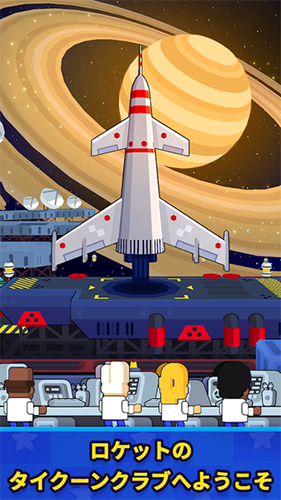 Rocket Star太空工厂大亨截图3