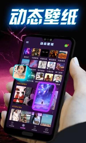 特效屏幕app截圖3