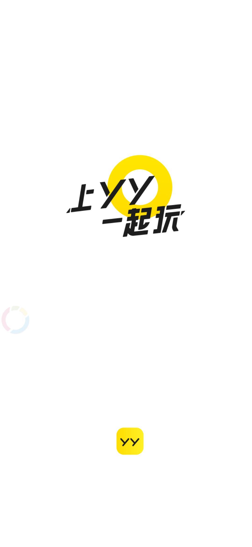 YY手機版圖片