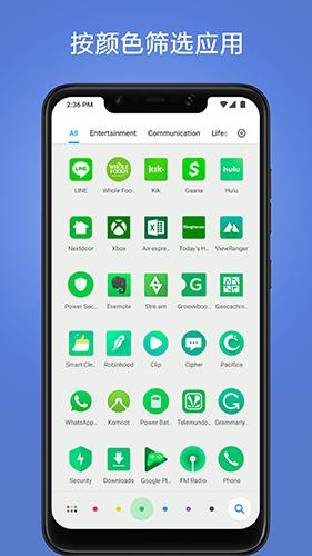 POCO桌面app截图5