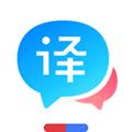 百度翻譯app手機版