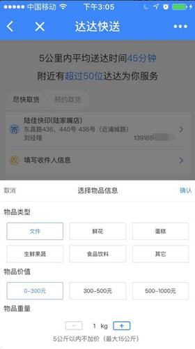 �_�_app1