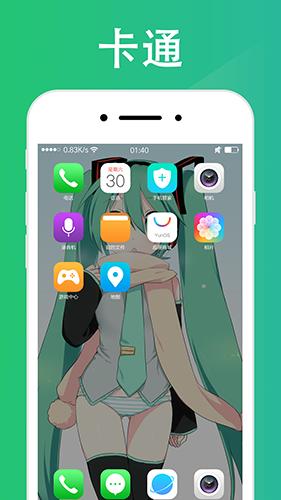 海豚動態壁紙app截圖3