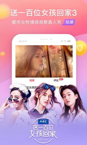 搜狐視頻app截圖1