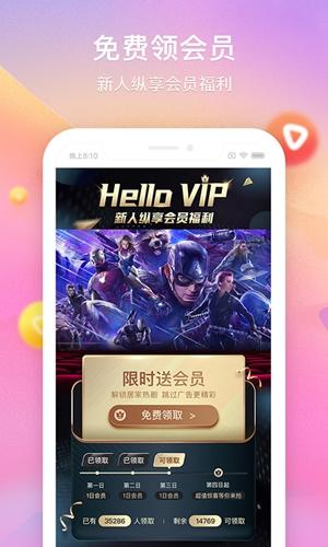 搜狐視頻app截圖4