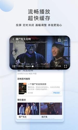 影视大全app截图4