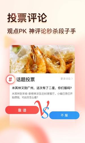 鳳凰視頻app截圖4