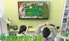 電視游戲排行榜 好玩的智能電視游戲推薦