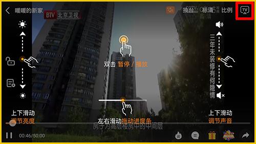 咪咕直播app能在電視上安裝嗎
