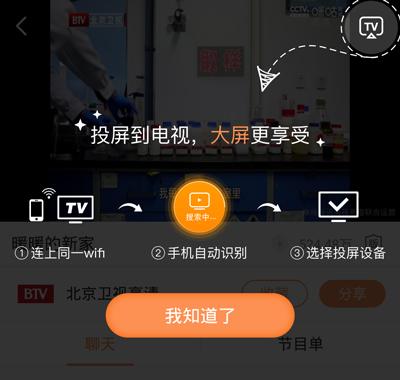 咪咕直播app能在電視上安裝嗎2