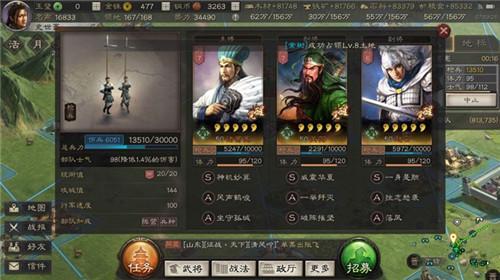 三國志戰略版荀彧戰法怎么搭配