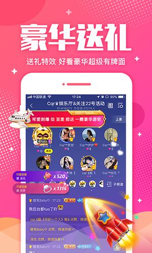 YY手游語音安卓版截圖3