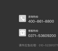 優路教育電話號碼2