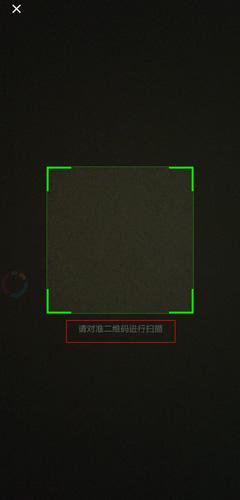 星巴克app圖片2