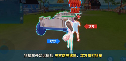 QQ飞车2