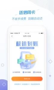 沃钱包app下载截图2