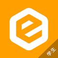 e學云學生app