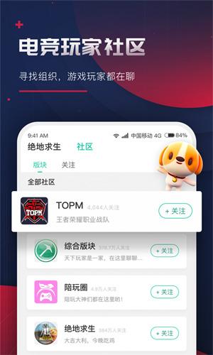 捞月狗app截图3