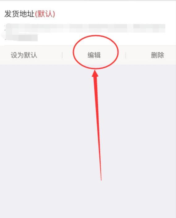 千牛app圖片6