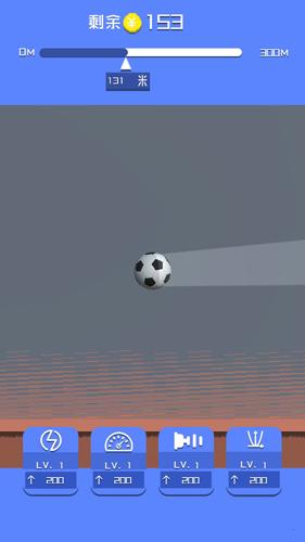 全民足球3D截圖2