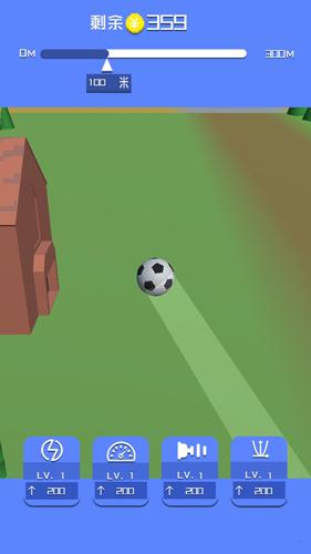 全民足球3D截圖3