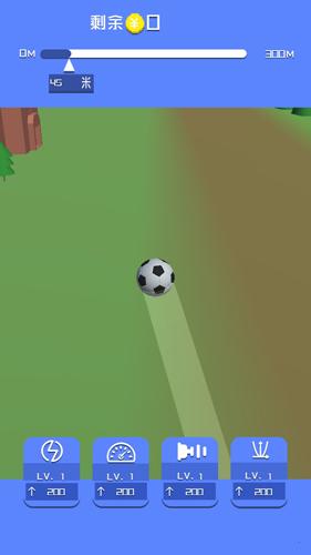全民足球3D截圖4