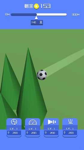 全民足球3D截圖5