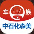 车e族app