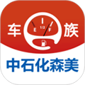 車e族app