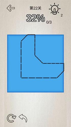 折紙解謎截圖3