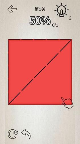 折紙解謎截圖1