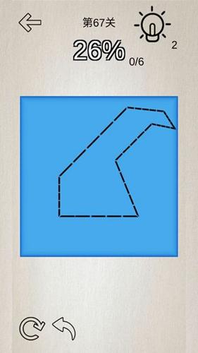 折紙解謎截圖4