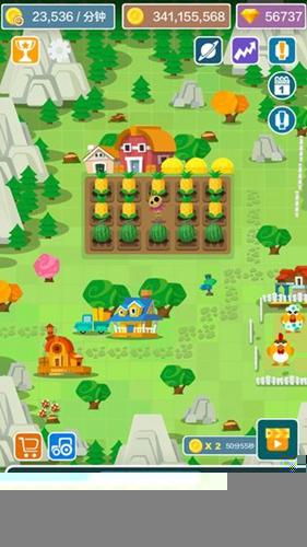 嗨農場截圖1