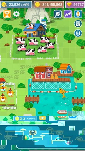嗨農場截圖5
