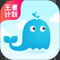 精選速購app