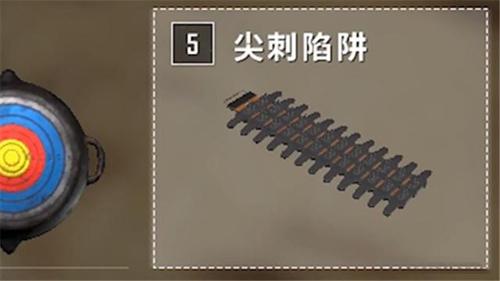 和平精英尖刺陷阱上线2