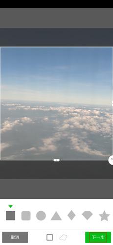 LINE Camera图片8