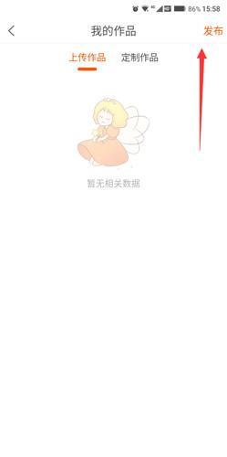 壁紙精靈app相冊權限在哪里3