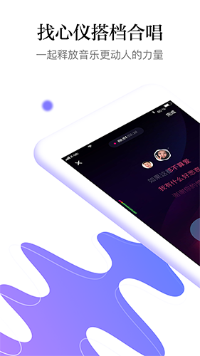 鯨鳴app截圖1