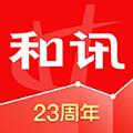 和訊財經app