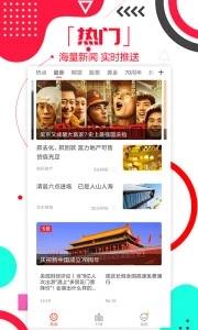 和訊財經app截圖4