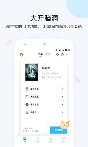 墨者app截圖2