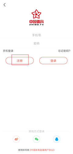 中國體育app圖片2
