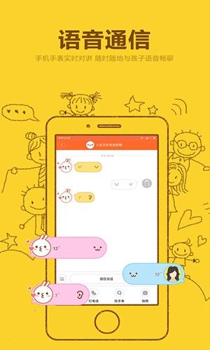 米兔app截圖1