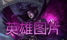 LOL英雄联盟手游莫甘娜图片 高清壁纸分享
