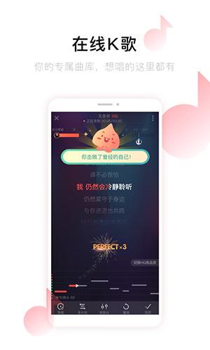 唱吧app截圖5