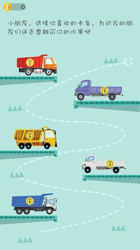 兒童玩具卡車圖片