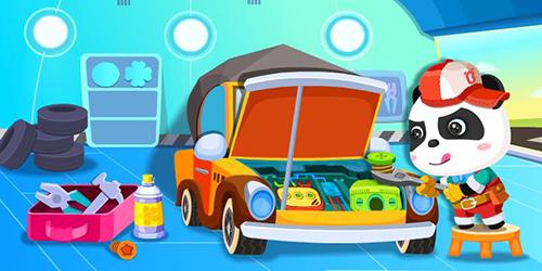 寶寶修車店圖片