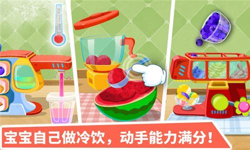 寶寶甜品店圖片
